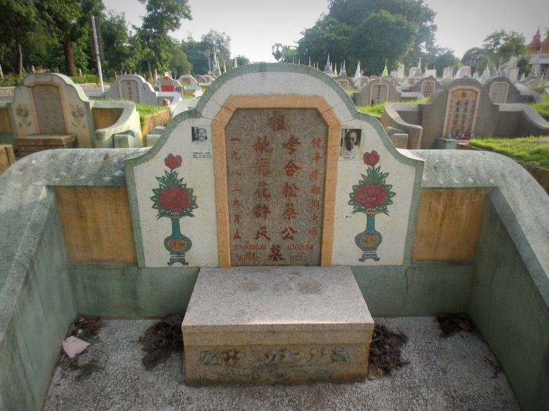 Pierre tombal cimetière Kanchanaburi