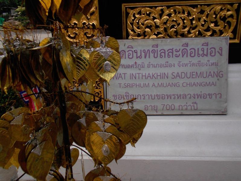 wat-inthakhin-saduemuang-chiang-mai